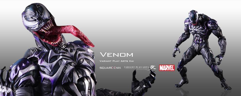 ヴェノム (マーベル・コミック)の画像 p1_9