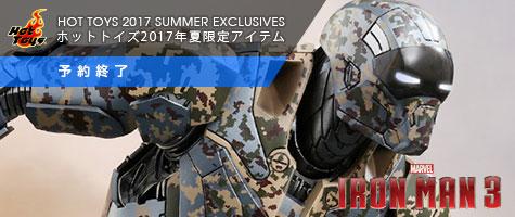 夏限定2017:アイアンマン・マーク12(シェイズ)